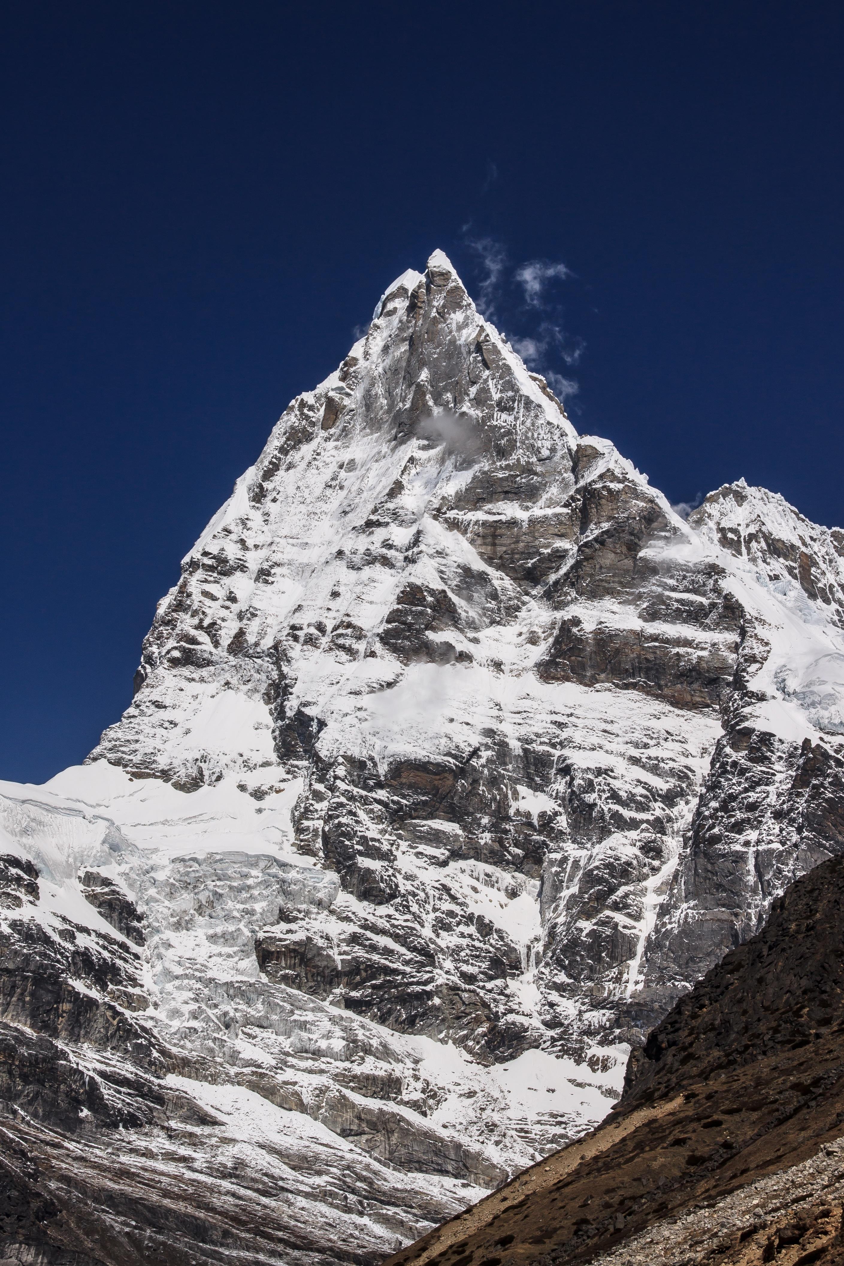 Un-named peak
